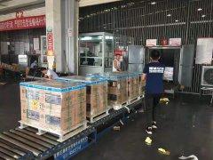 成都到北京的五粮液
